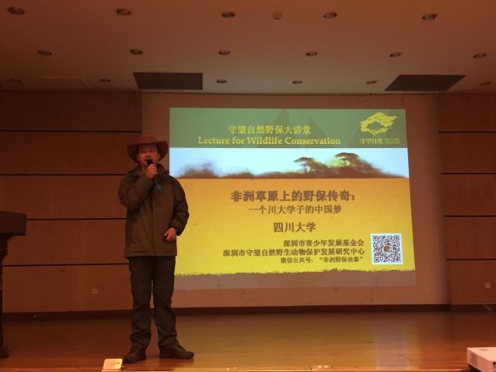星巴受邀回母校四川大学举办演讲,勉励大学...